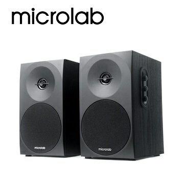<br/><br/>  新品公司貨【Microlab】B70 書架式2.0 聲道二音路多媒體音箱-<br/><br/>
