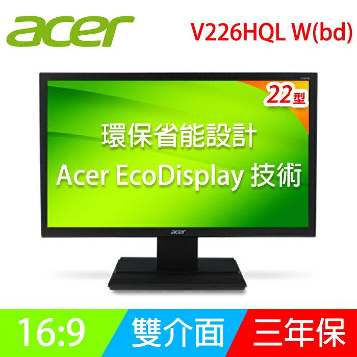 Acer 宏碁 V226HQL W(bd) 22型 LED 背光 高對比液晶螢幕 【點數最高 29倍 / 首購滿 699 送 100 點 / (04/26 前滿$500折$500 / 滿$588 折$..