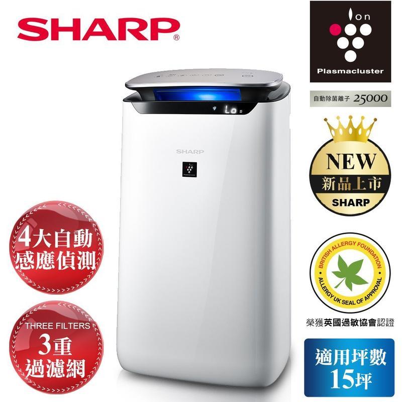 SHARP 夏普自動除菌離子空氣清淨機 FP-J60| 金曲音響