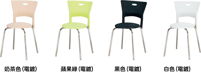 【 IS空間美學 】維亞餐椅(四色可選)
