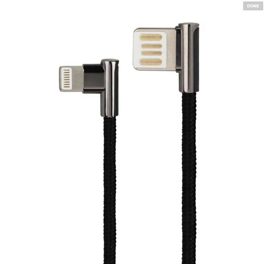 【KINYO】雙面插彎頭鋅合金數據線(蘋果) (USB-A21) 充電線 傳輸線 充電 數據線【迪特軍】