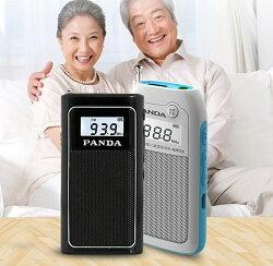 PANDA/熊貓 6200小型收音機老人可充電迷你隨身便攜式老年小半 夏洛特