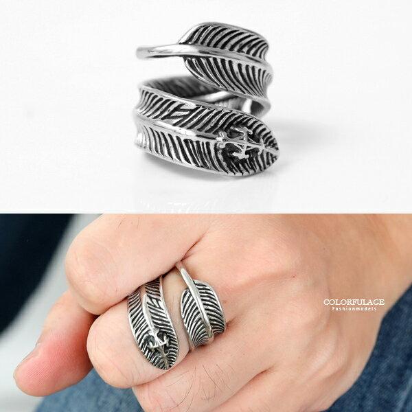 戒指 小十字架羽毛纏繞鋼製戒指 造型感 柒彩年代【NC215】禮物首選