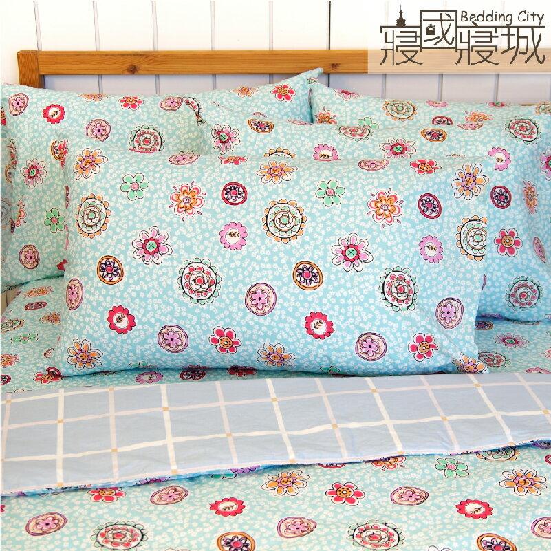 加大雙人床包涼被4件組-花樣格紋 【精梳純棉、吸濕排汗、觸感升級】台灣製造 # 寢國寢城 6