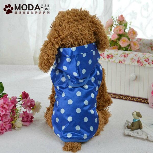 【摩達客寵物系列】藍色白圓點背心型寵物貓狗雨衣(附圓點小袋)
