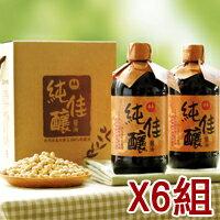萬家香:【下殺73折】萬家香純佳釀醬油2入組(6組箱)