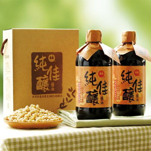 萬家香純佳釀醬油禮盒(2瓶/盒)