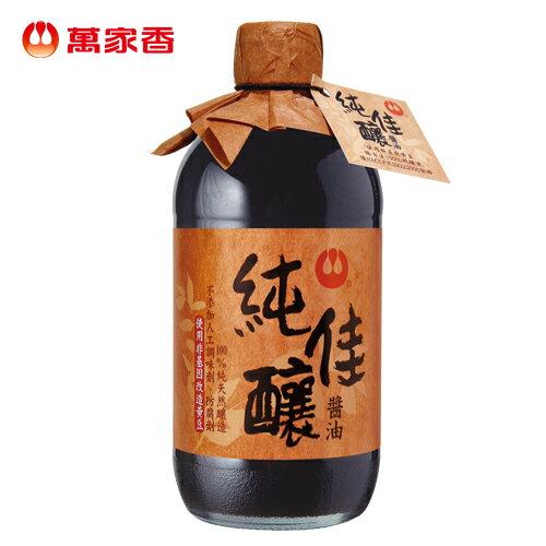 萬家香純佳釀醬油450ml