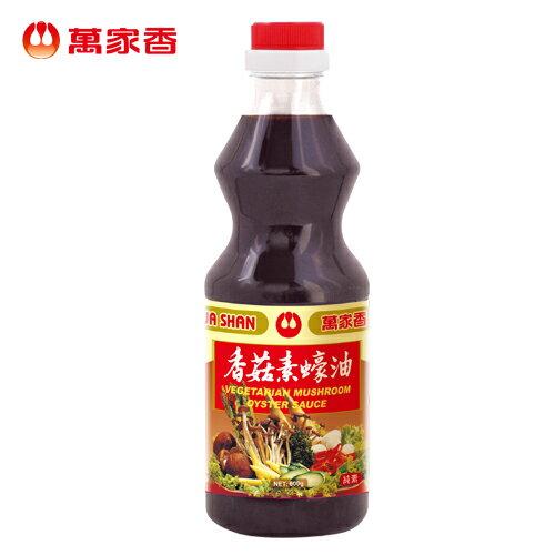 萬家香香菇素蠔油500ml