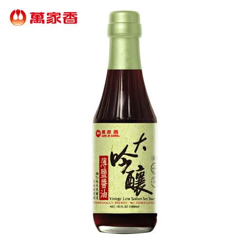 萬家香大吟釀薄鹽醬油300ml