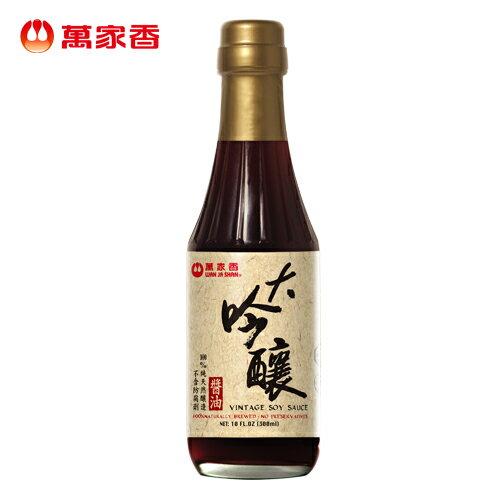 萬家香大吟釀醬油300ml