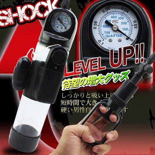 ■■iMake曖昧客■■雄偉之男 壓力錶強力雞筒真空震動運動器 (188700005)