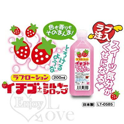■■iMake曖昧客■■日本NPG.?????? 香甜草莓糖漿情趣潤滑液 (185570243)