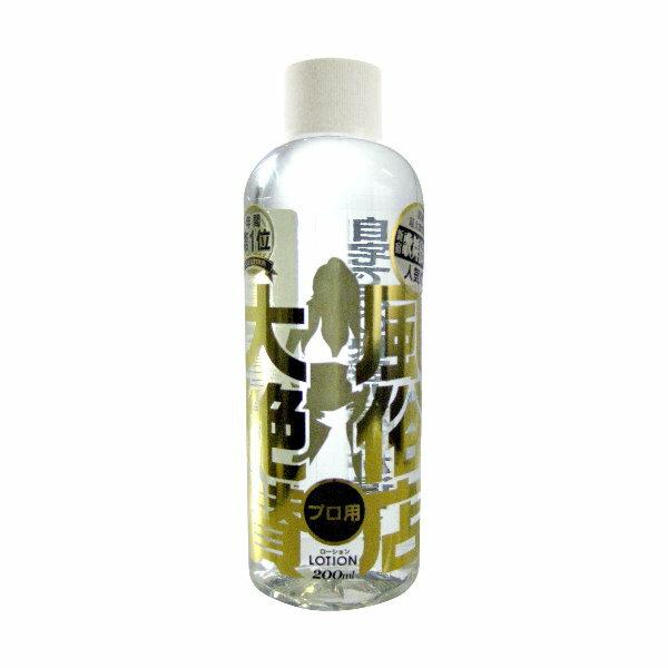 ■■iMake曖昧客■■ 新宿歌舞伎町超黏潤滑液~200ml ^(186216106000