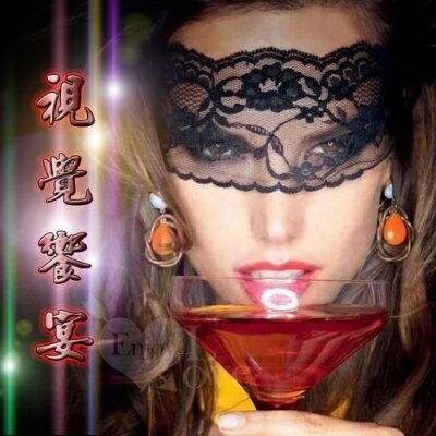 iMake曖昧客超薄蕾絲面紗眼罩 萬聖節化裝舞會節日性感裝扮 (18532684)