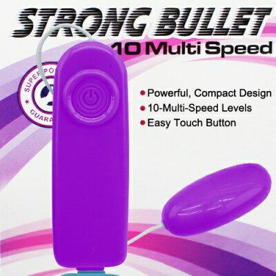 ■■iMake曖昧客■■第二代 強憾小子10段變頻強力防水跳蛋-紫 (188710006)