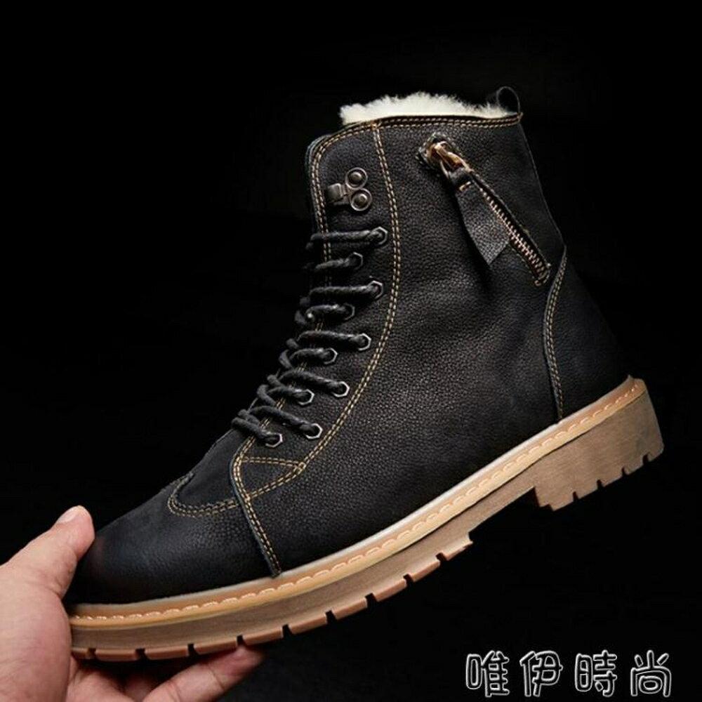 馬丁靴 冬季加絨加厚雪地靴男羊皮毛一體馬丁靴男真皮短靴工裝靴保暖毛靴JD  唯伊時尚