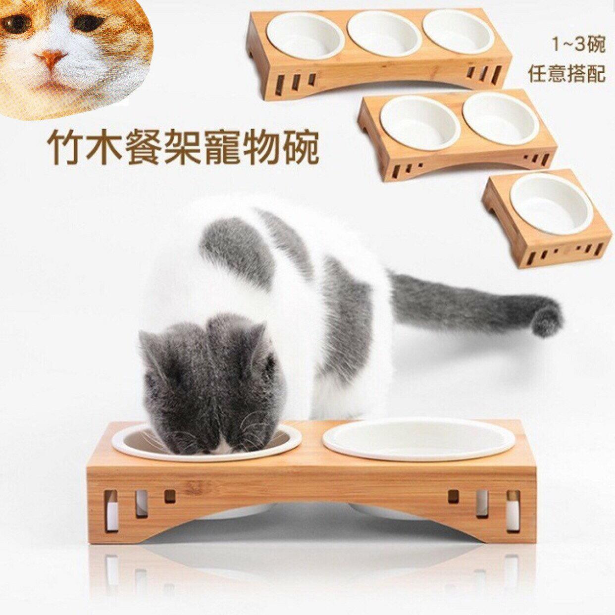 竹木餐架寵物碗組合 寵物碗架 實木貓碗 貓奴必備 寵物碗 竹木碗 貓碗 狗碗 食盆 雙碗 三碗