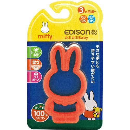 日本 EDISON miffy 米飛兔嬰幼兒固齒器 磨牙玩具 咬牙固齒玩具 3個月以上適用*夏日微風*