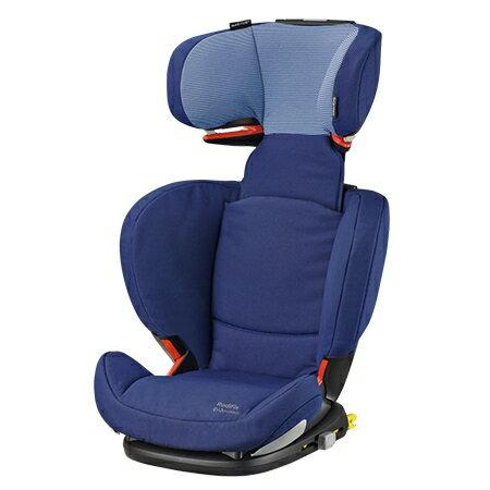 MAXI-COSI RodiFix 兒童安全座椅(藍紫色)【悅兒園婦幼生活館】
