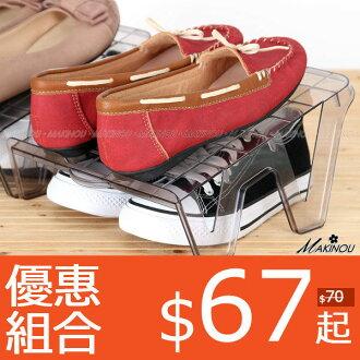 鞋架『日本MAKINOU-斜板式收納鞋架6入組』分層收納架 節省鞋櫃空間 牧野丁丁