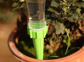 約翰家庭百貨》【XR070】自動灌溉器 澆花器 滲水器 灑水器 4個裝