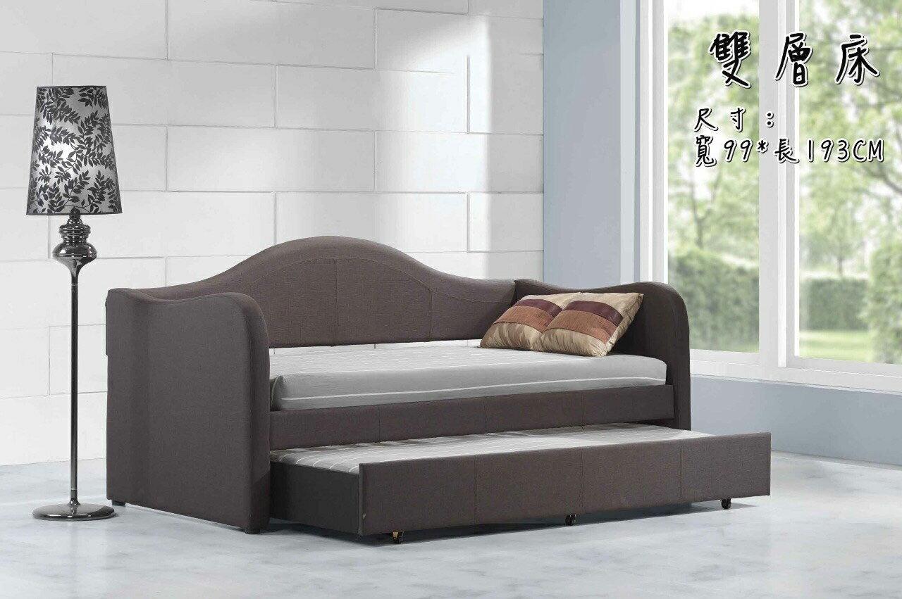 !新生活家具! 嵌入式 床架 雙層床 上下舖 兒童床 歐式 母子床 子床 母床 單人床 《舞動》 非 H&D ikea 宜家