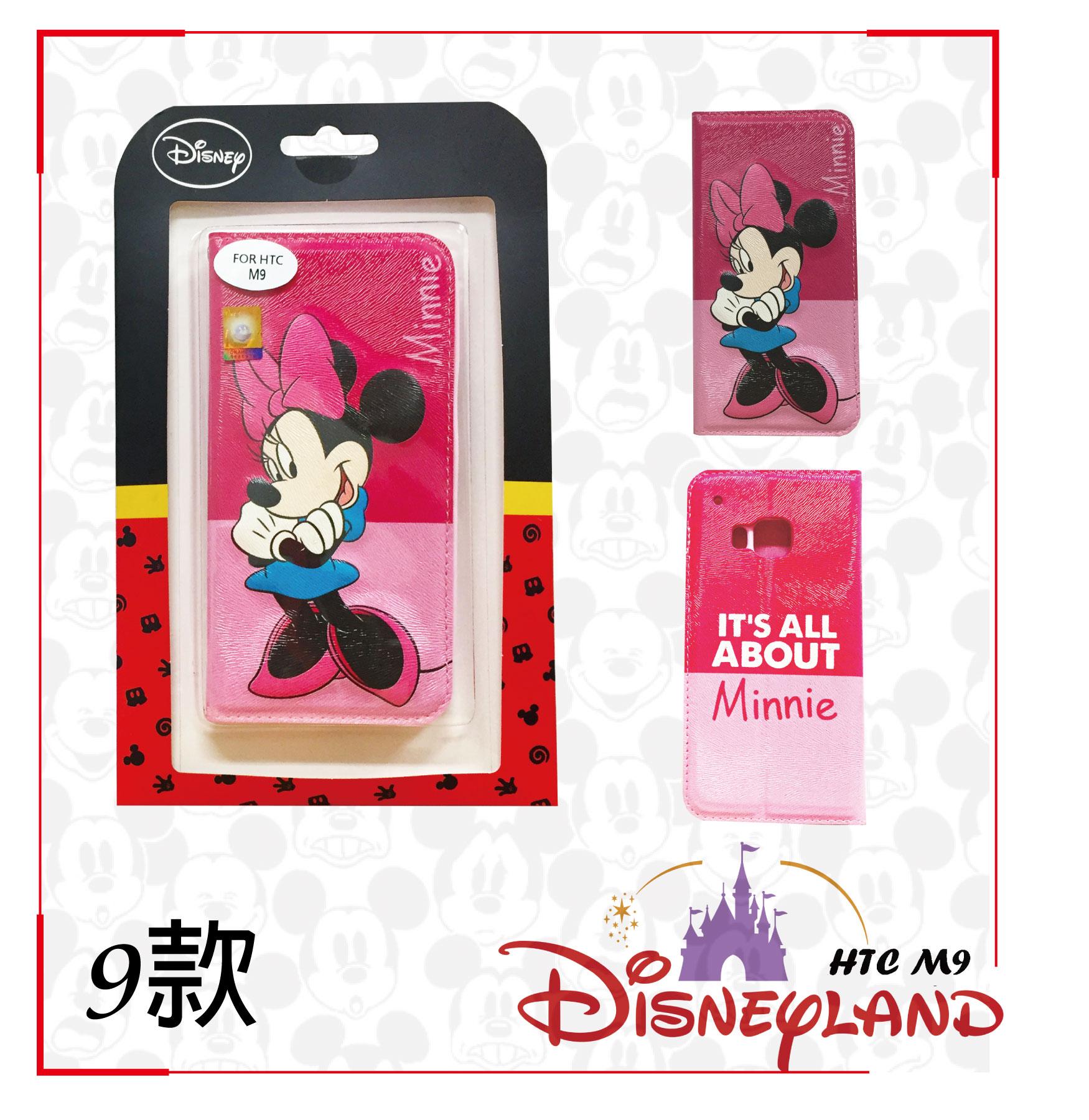 買一送一 HTC M9 手機殼 Disney迪士尼正版授權 立體皮套 軟殼 米奇 米妮 奇奇蒂蒂