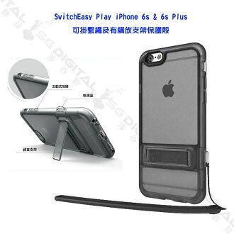 ~斯瑪鋒數位~SwitchEasy Play iPhone 6s & 6s Plus可掛繫繩及有橫放支架保護殼