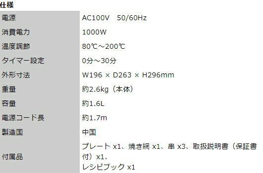 日本S-cubism  電子氣炸鍋 1.6L 小容量 小資族必備  /  NFC-16L  / 日本必買 日本樂天直送  /  (6380) 8