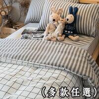 北歐風 DPM2雙人鋪棉床包雙人被套4件組 四季磨毛布 台灣製造 0