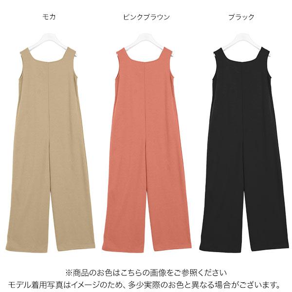 日本Kobe lettuce  /  慵懶寬鬆連身褲 連體褲   /  e2140-日本必買 日本樂天直送。滿額免運(2490) 1