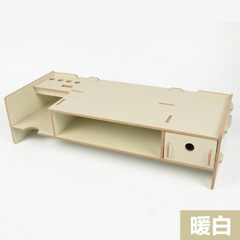 螢幕架 臺式電腦顯示器屏增高架子 墊高底座支架托架 辦公桌面收納置物架【全館82折】