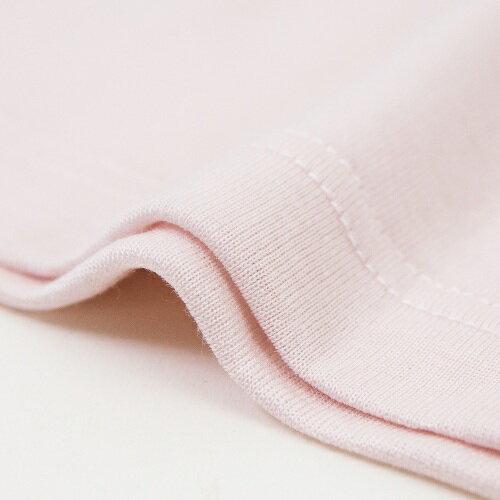 【Gunze郡是】100%純棉超薄背心 粉色 M / L / LL 1