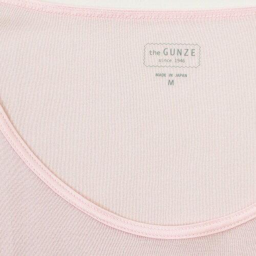 【Gunze郡是】100%純棉超薄背心 粉色 M / L / LL 2