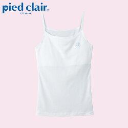 【Gunze日本郡是】少女鋪綿成長型胸衣 細肩帶背心(休閒運動款)
