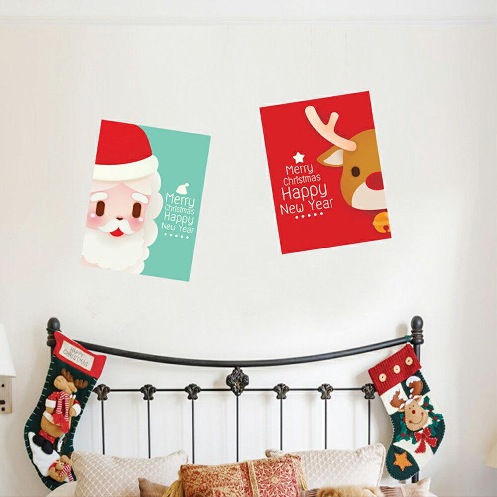 WallFree窩自在★ DIY無痕創意牆貼/壁貼 聖誕節壁貼 聖誕節裝飾 聖誕節 Christmas 聖誕老人 耶誕 JJ802 聖誕小旗 45x60