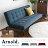 阿諾德工業風舒適沙發床 / 3色 / H&D東稻家居 / 好窩生活節 0