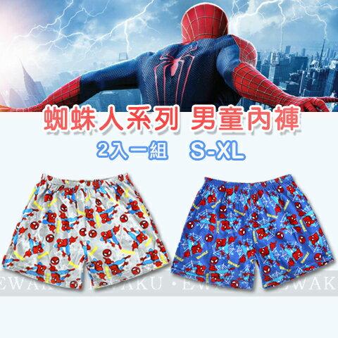 新款蜘蛛人男童四角褲系列2入漫威MARVEL台灣製唐企