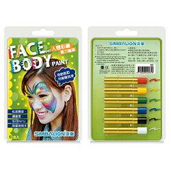 【雄獅 】 人體魔力彩繪筆6色