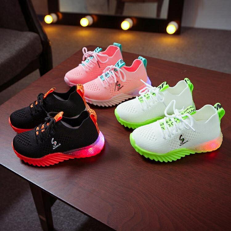 發光鞋-2021新款春夏女童鞋閃燈鞋男童鞋子兒童運動鞋發光鞋韓版亮燈鞋