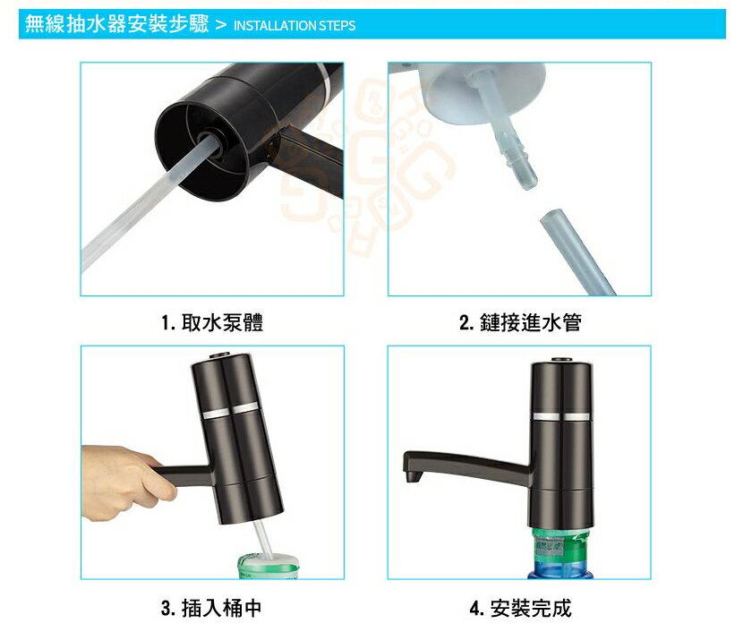 ORG《SD1086》最新款無線抽水器 USB充電款 桶裝水 取水神器 免插電抽水器 自動抽水器 自動飲水器 露營野餐 3