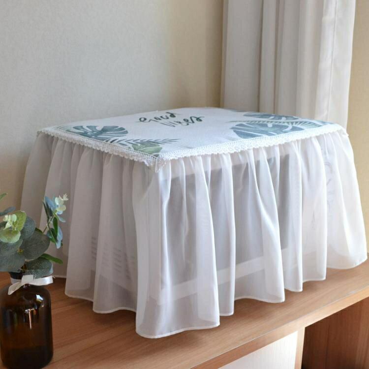 四面微波爐套子防塵罩全包烤箱罩格蘭仕美的微波爐簾蓋巾 【簡約家】