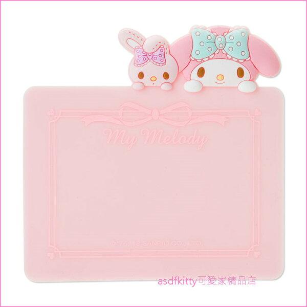 asdfkitty可愛家☆美樂蒂小兔粉紅色印章墊蓋章專用軟墊-大小章都適用-日本正版商品