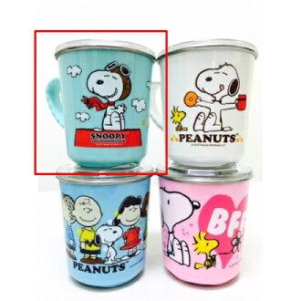 【真愛日本】16030900013附蓋不銹鋼杯-飛行員  史努比 Snoopy 保溫杯 不銹鋼杯 杯子 水杯 居家