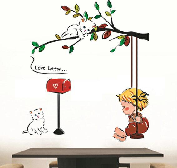 DIY無痕壁貼 貓咪鞦韆 牆貼 創意壁貼【YV6385】快樂生活網