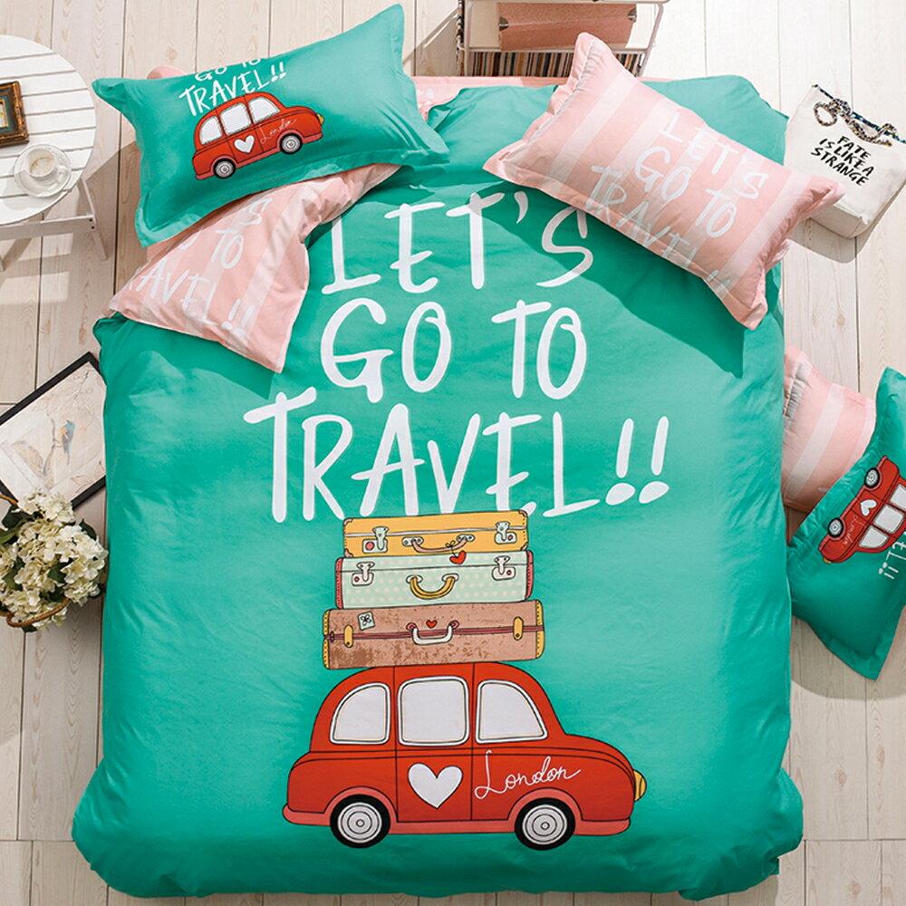 大版面柔絲絨 夢幻旅行 雙人四件式被套床包組 豐富變化三版花色
