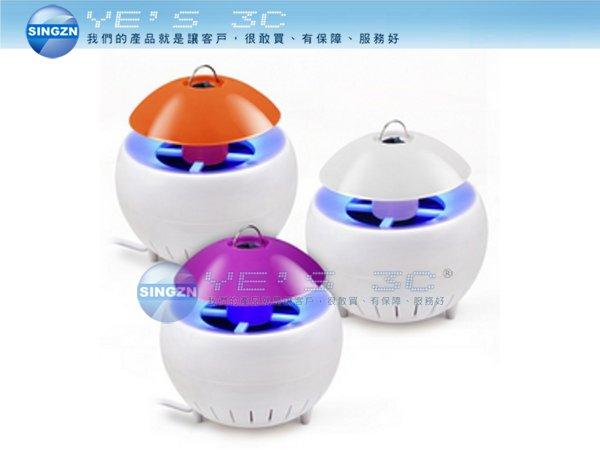「YEs 3C」全新 可攜式USB光觸媒捕蚊燈 紫外線LED燈 吸入式 橘/紫/白 USB-23A