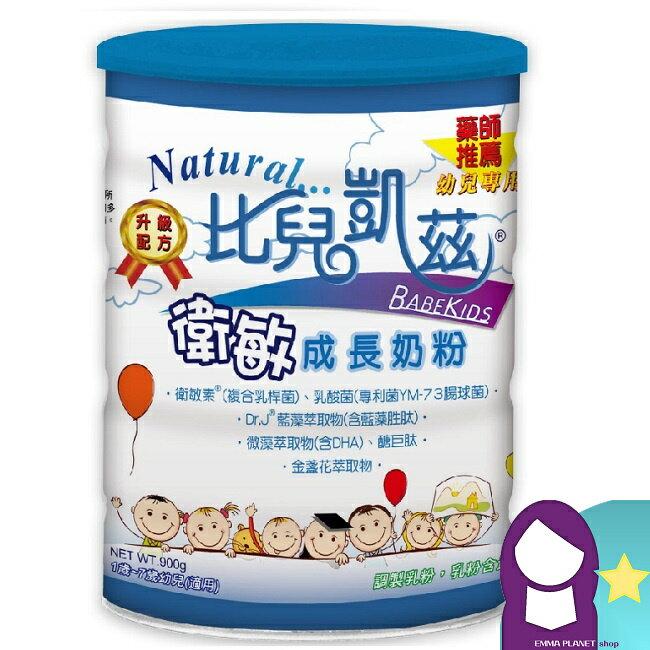 鍵淮 比兒凱茲衛敏成長奶粉(900g×1罐)