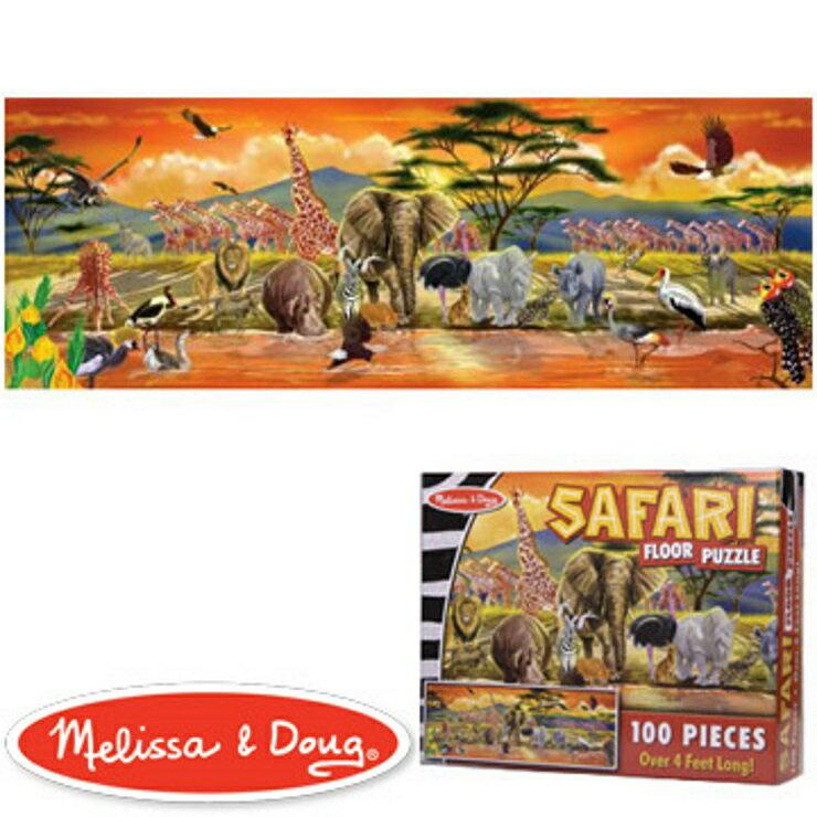 美國瑪莉莎 Melissa & Doug 大型地板拼圖非洲草原100 片